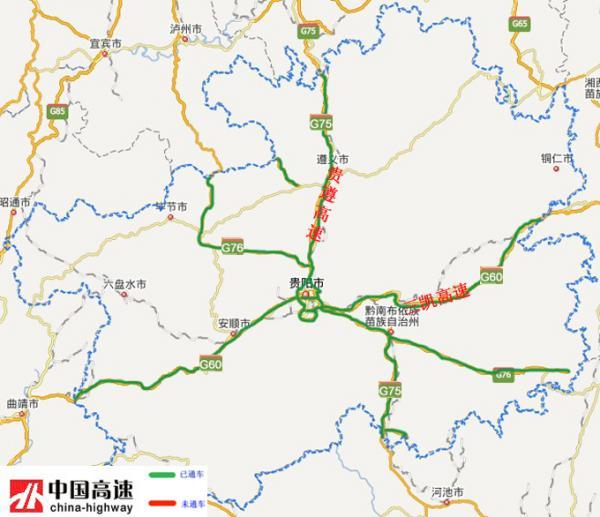 贵州高速公路广告