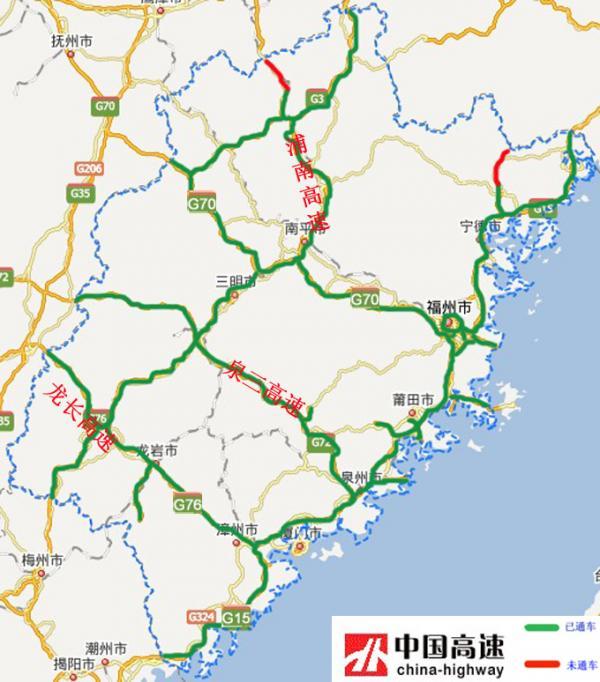 福建高速公路广告