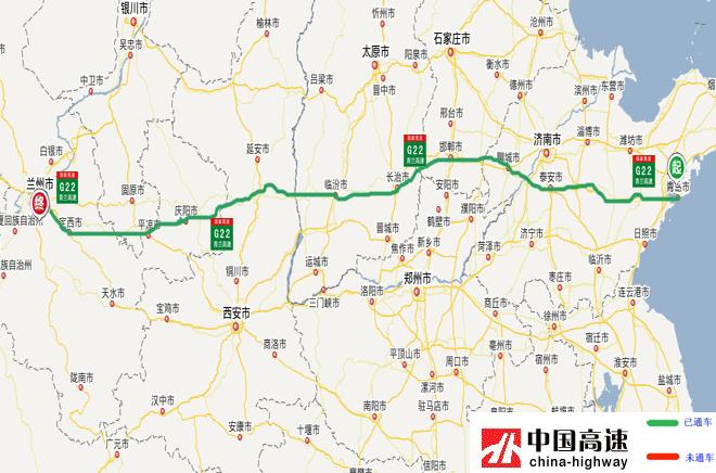 规划路线由原国家重点公路青岛至红其拉甫线青岛-兰州段组成.