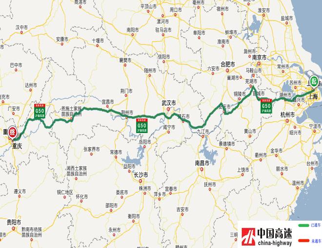 沪渝高速公路广告