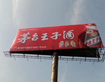 央晟传媒广告投放案例