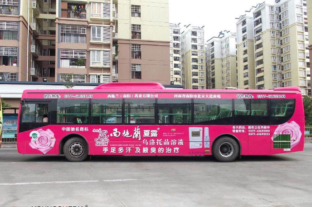 公交车广告的优势是什么_央晟传媒